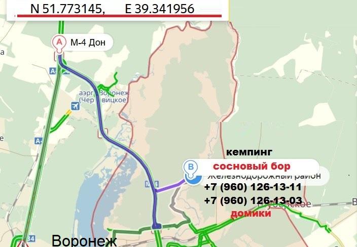 Автокемпинг-Воронеж.jpg
