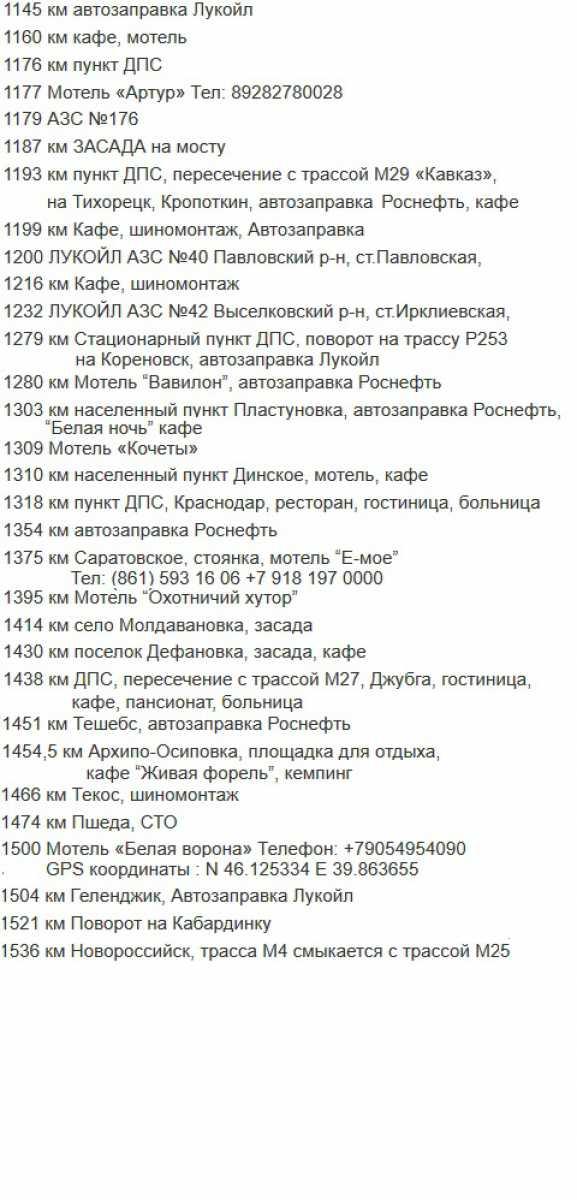 IMG_3803.jpg