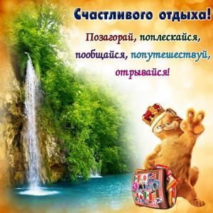 file_483d46b.jpg